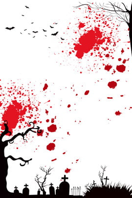 Đốm vết máu retro halloween , Halloween, Máu, Retro Ảnh nền