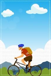 山地車比賽 山地車 山地車運動 自行車 , 騎自行車, 自行車, 山地車比賽 背景圖片
