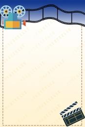 cinema roll up picture download cinema poster , X Display Stand, Cinema, Giant Imagem de fundo