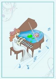 संगीत सपने पियानो प्रशिक्षण संगीत संगीत प्रतियोगिता , प्रशिक्षण, संगीत प्रशिक्षण प्रवेश, पियानो पृष्ठभूमि छवि