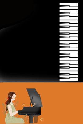 ミュージックフェスティバルバー ミュージックフェスティバル バープロモーションポスター バーdm , コンサートミュージックフェスティバル, 音楽祭バー食事バー食事, バーdm 背景画像