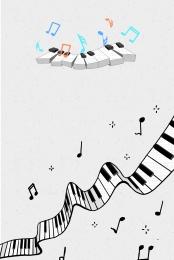 音樂節酒吧宣傳海報psd 音樂節 酒吧宣傳海報 酒吧dm單 , 琴鍵, 灰色, 酒吧dm單 背景圖片
