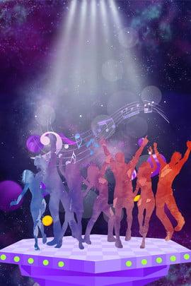 समूह कार्निवल नृत्य नृत्य , पार्टी, पार्टी, नृत्य पृष्ठभूमि छवि