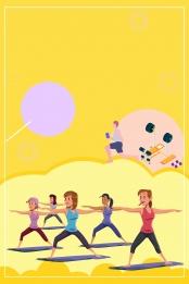 エアロビクス競技会 キャンパスエアロビクス エアロビクス ダンス , 国民的フィットネス, キャンパスエアロビクス, フィットネス 背景画像