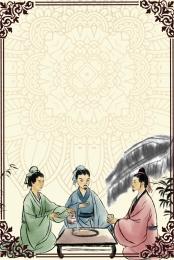 các triều đại han và han các triều đại wei và jin các triều đại nhà tùy và nhà Đường triều đại nhà tống và nhà minh , Nghiên Cứu Trung Quốc, Quốc, Các Triều đại Wei Và Jin Ảnh nền