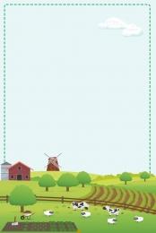 पारिस्थितिक खेती खेत चारागाह पशुधन , चारागाह, किसान, खेत विज्ञापन पृष्ठभूमि छवि