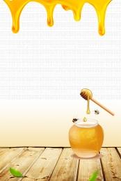 natural honey wild honey advertising poster background material , Honey, Honey Poster, Honey Making Background image