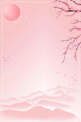 冬用衣料品 新品 フレッシュ プロモーション用 , フレッシュ, ホーム, Psdレイヤリング 背景画像