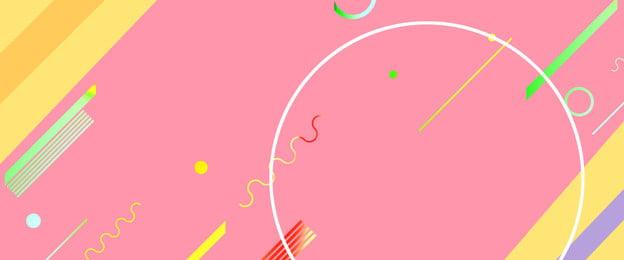 Đơn giản màu hồng hình dạng không thường xuyên Bán Lớn Khi Hình Nền