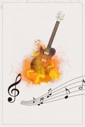 吉他 你好新同學 社團 學生會招新 , 文藝, 音樂手繪, 你好新同學 背景圖片