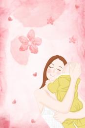 月子中心 母嬰護理 嬰兒 產婦調理 , 產婦調理, 嬰兒, 母嬰護理 背景圖片