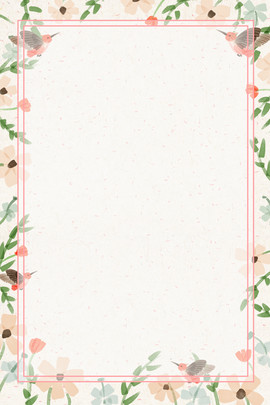 old rice paper shading flower frame butterfly background , Old Rice Paper, Shading, Flower Frame Background image