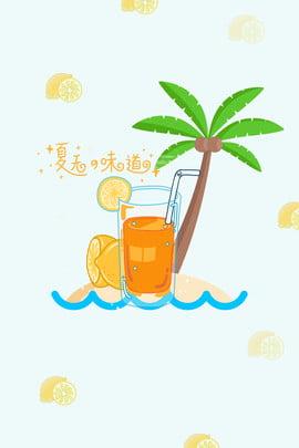orange fresh orange juice fresh juice juice ads , Juice Recruitment, Fresh Juice, Juice Promotion Imagem de fundo