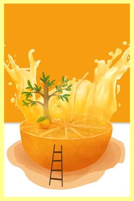 orange juice fresh juice juice promotion juice poster , Orange Juice, Poster, Juice Promotion Imagem de fundo