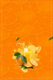 orange juice orange leaves , Background, Fruit, Psd Imagem de fundo