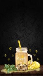 black orange juice milk tea drinks , Tea, Events, Orange Juice Imagem de fundo