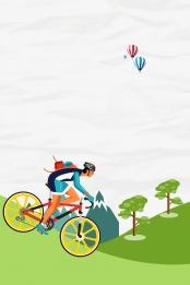 戶外運動 海報 運動海報 騎行海報 , 騎行海報, 運動海報, 山地自行車運動 背景圖片