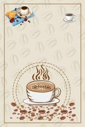 चित्रित ताजा सुगंधित कॉफी , दोपहर की चाय, ताजा, पोस्टर पृष्ठभूमि छवि