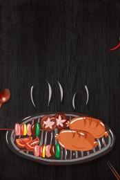 bbq भोजन स्वादिष्ट विशेष स्नैक्स , भोजन सड़क, Bbq, भोजन पृष्ठभूमि छवि