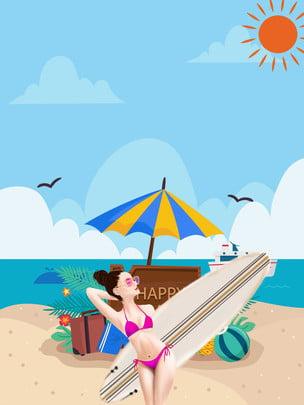 passion carnival summer hainan , Carnival, Tour, Play Imagem de fundo