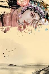 peking opera propaganda poster background , Peking Opera, Propaganda, China Background image