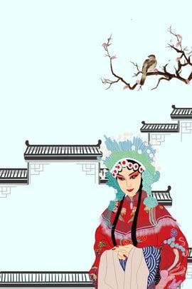 peking opera propaganda poster background , Peking Opera, Propaganda, Poster Background image