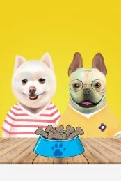 पालतू जानवर की दुकान पालतू कुत्ता पृष्ठभूमि प्यार , पालतू कुत्ता, पालतू, कुत्ते पृष्ठभूमि छवि
