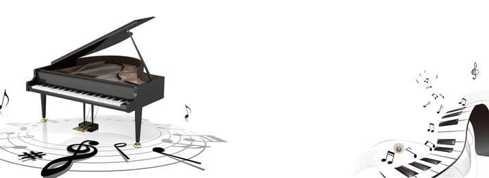 piano music instrument music enrollment, Simple, Music, Learning Imagem de fundo
