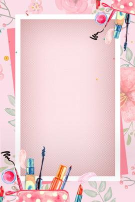 beauty makeup beauty shop promotion beauty makeup taobao beauty , Taobao Beauty, Beauty Flyer, Beauty Shop Promotion Ảnh nền