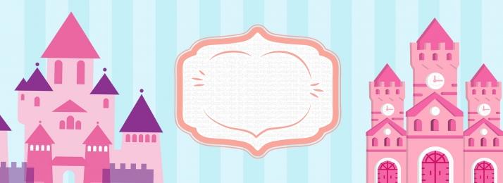 粉藍色 可愛 卡通 婚慶, 可愛, 婚博會, 卡通 背景圖片
