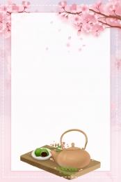 Trà chiều trà chiều Nhật Bản giải khát cửa hàng đồ uống Giải Khát Giới Hình Nền