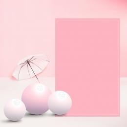 粉色 創意 邊框 清新 , 主圖, 粉色, 創意 背景圖片