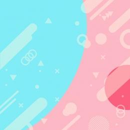 pink macaron cute girl heart , Water Bottle Water, Main Map Through Train, Pink Imagem de fundo