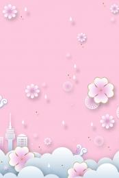 pink flower product promotion background , Flower, Border, Pink Background image