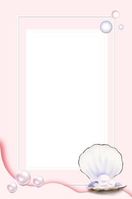 ポスター ピンク グラデーション ハート形 , 夢のような, ピンクグラデーションパールロマンチックな背景素材, ロマンス 背景画像