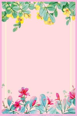 花 木 夏 優雅さ , 女性, 美しい, ピンク 背景画像