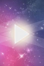 Đầy màu sắc âm nhạc lễ hội âm nhạc lễ hội âm nhạc điện tử Purple Màu âm Hình Nền