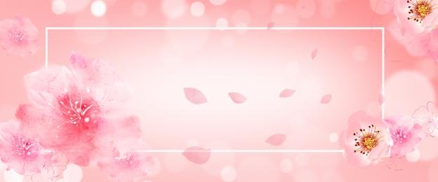 Pink Romantic Aesthetic Wedding Marriage Fair Fair Flower Taobao, Pink, Romantic, Beautiful, Background image