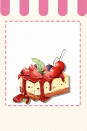 गुलाबी सादगी केक मिठाई मिठाई पोस्टर केक नाश्ता , मिठाई की दुकान पदोन्नति, जैसे, उड़ता पृष्ठभूमि छवि