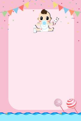 गुलाबी छोटे ताजा पूर्णिमा की दावत psd स्तरित , पृष्ठभूमि सामग्री, एच, बच्चे पृष्ठभूमि छवि
