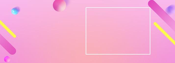 pink cartoon sweet small, Pink, Atmosphere, Romantic Фоновый рисунок