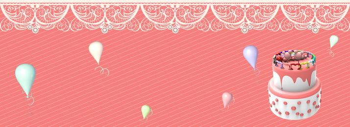 गुलाबी मिठाई तारीख केक diy, रोटी पदोन्नति, पोस्टर, जब पदोन्नति पृष्ठभूमि छवि