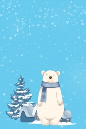 北極 北極圏 シロクマ かわいい , 白い雲, 漫画, 氷山 背景画像
