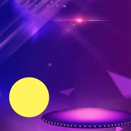 99 lễ hội polystar 99 khuyến mãi lớn lễ hội poly star nền tím , Ngôi, Bị, đồ Ảnh nền