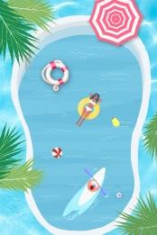 tiệc bể bơi tiệc tùng hoạt động bể bơi bơi lội , Summer, Bể Bơi Trong Nhà, Carnival Ảnh nền