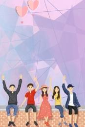 畢業季 自由 成功 離別 , 離別, 畢業季的海報設計, 會議 背景圖片