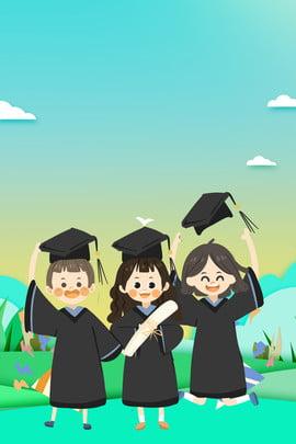 畢業 青春 自由 成功 , 自由, 回憶, 青春 背景圖片