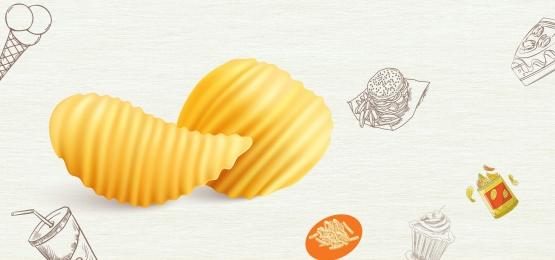 potato chips gourmet delicious snacks, Delicious, Discounts, Fast Food Фоновый рисунок
