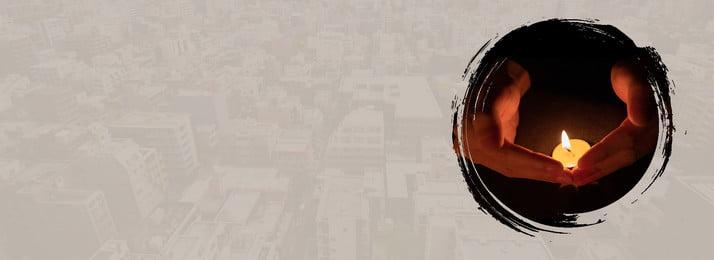 cầu nguyện cho jiuzhaigou cứu trợ động đất jiuzhaigou yêu jiuzhaigou, Trận động đất, áp Phích, Nền Ảnh nền