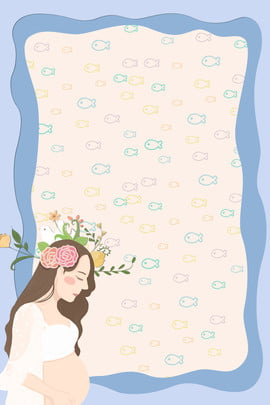 pregnant woman poster promotion discount , Discount, Offer, Background Imagem de fundo